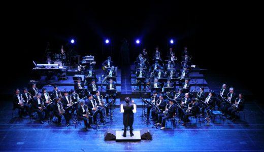 上野耕平がコンサートマスターのぱんだウインドオーケストラとは?