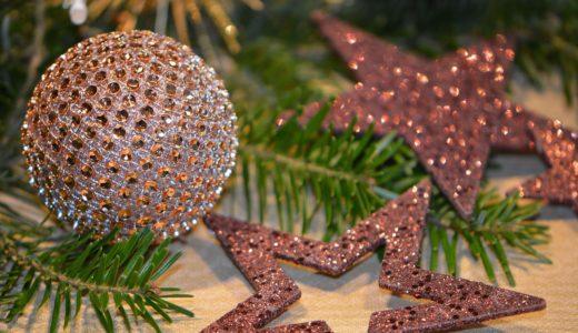 40代のイガリメイク!2018クリスマスコフレはシュウウエムラで決まり!
