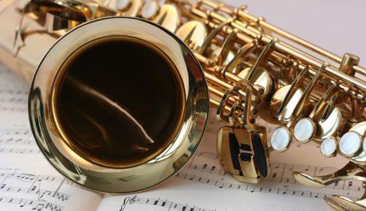 上野耕平(サクソフォン奏者)の経歴と音楽へ吹き込む新しい風とは?