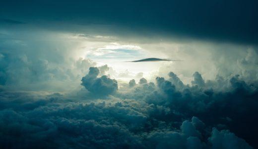 嵐が2020年で活動休止!?休止の理由と期間はいつまで?