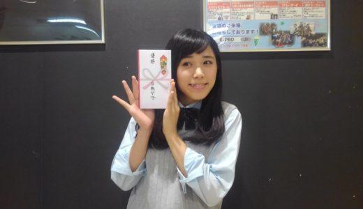 河邑ミクのネタはおもしろくてかわいい!R-1ぐらんぷりは優勝できる!?