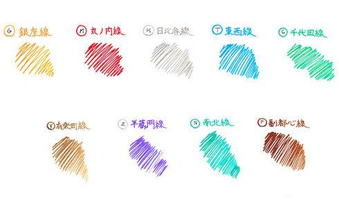 ブングボックス 東京メトロ カラーインク