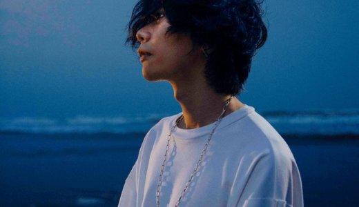 米津玄師の新曲「海の幽霊」の発売日はいつ?海獣の子供の新予告で一部解禁!