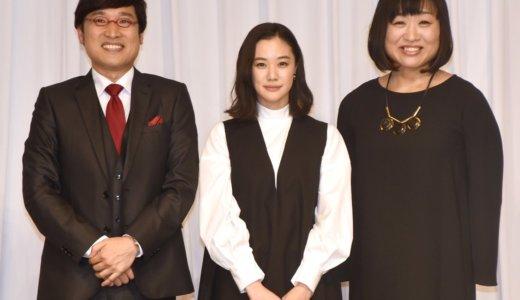 しずちゃんの優しさに感動!山里亮太と蒼井優の結婚はしずちゃんあってこそ!