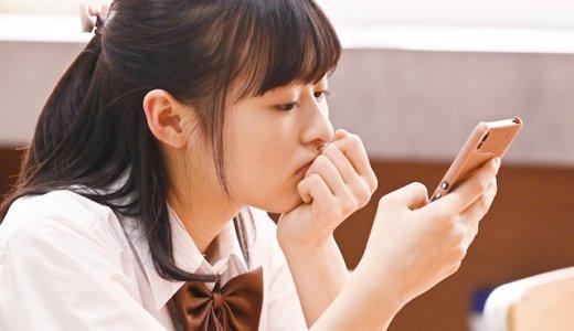 ブレイク必至!森七菜の2019年からの出演作品とかわいい画像まとめ!