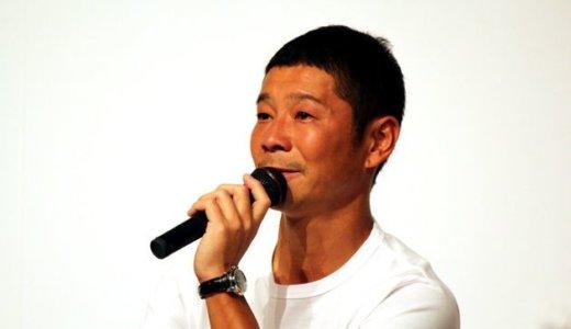 ZOZO前社長・前澤友作の新事業は世界平和?孫社長の言葉にヒント?