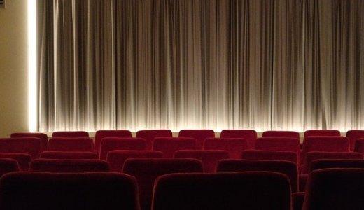 映画「翔んで埼玉」の興行収入の最新!推移や受賞歴もまとめてみた