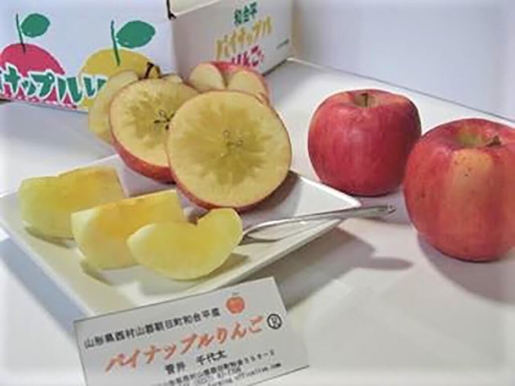 パイナップルりんご
