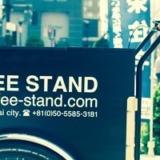 センダイコーヒースタンドの自転車