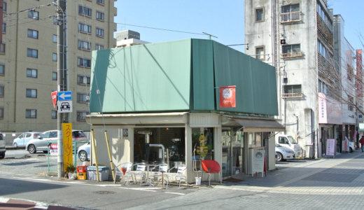 カフェフジヌマ(小山市)のコーヒーやメニューまとめ!口コミや通販も調査!
