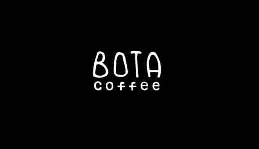 BOTAcoffee(ボタコーヒー・山形)の口コミや通販•お取り寄せ方法!