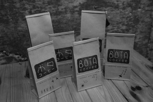 ボタコーヒー豆